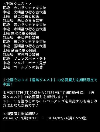 お知らせ 0217 5