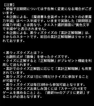 お知らせ 0217 6