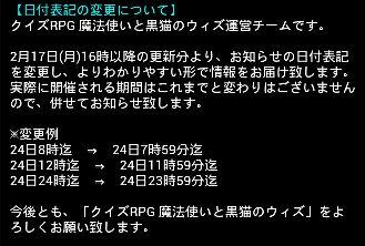お知らせ 0217 7