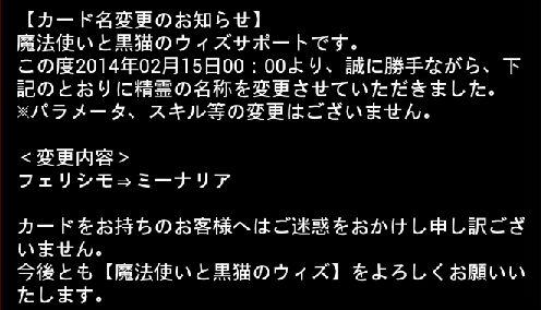 お知らせ 0217 8