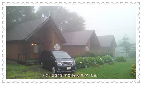 2013natutabi18.jpg