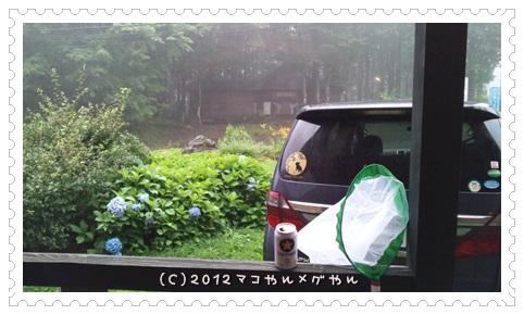 2013natutabi20.jpg