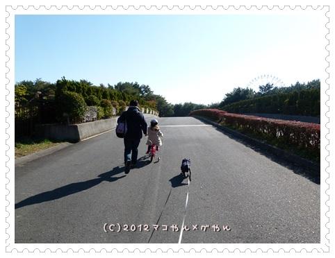 hitachi4_20131126130057d5a.jpg