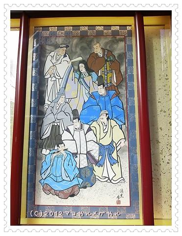 kabukibitoDSC_0007-2.jpg