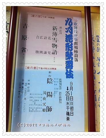 kabukibitoDSC_0009-4.jpg