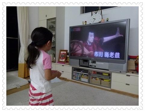 kabukibitoL1150610-9.jpg