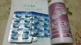 2510kusuri_convert_20131013004717.jpg
