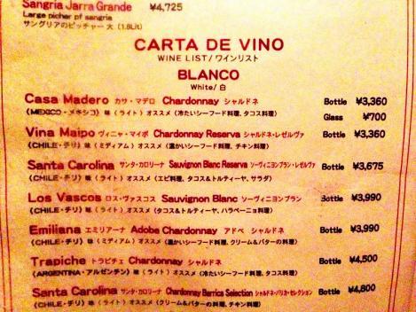 ワインリスト白