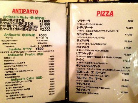 前菜、ピザ