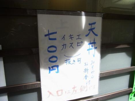 R0026209.jpg