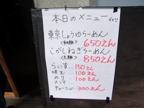 R0026689.jpg