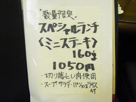 R0027261.jpg