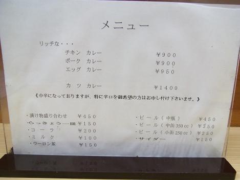 R0028408.jpg
