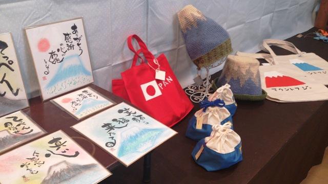 アリイチ 富士山企画