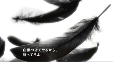 blackvswhite.jpg