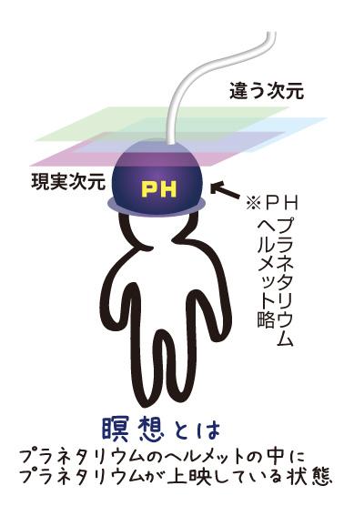 ph1.jpg