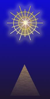 piramiddo.jpg