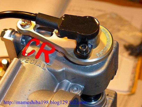 RIMG7757_20130730143240d7d.jpg