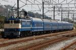 PF型は銀帯客車のイメージ