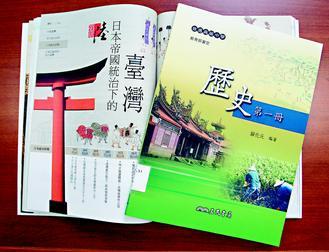 台湾教科書 8045594-3116642