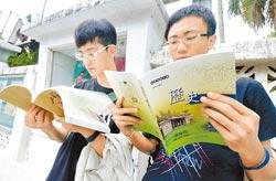 台湾教科書 C026242C
