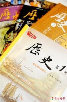 台湾教科書 600_127