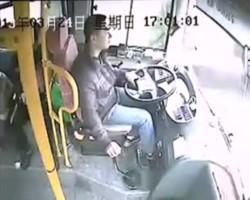 bus crashed