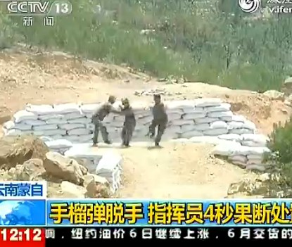 Chinese army grenade training accident
