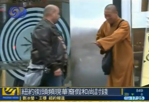 Fake Chinese monks demand money from New Yorkers