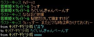 RedStone 13.11.08[00]