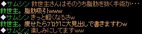 RedStone 13.11.10[00]