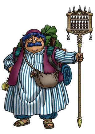 ドラクエ4 北米版 キャラクター トーニコ