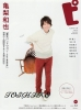 201312ピクトアップ-01-1