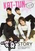 20131120TVガイド-02-1