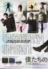 20131120TVガイド-03-1