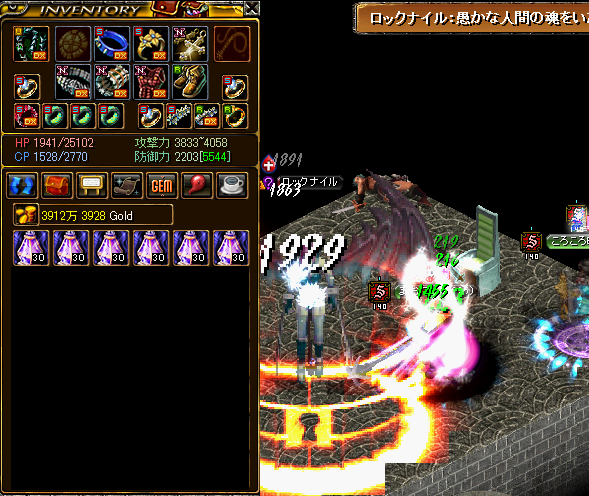 RedStone 13.11.02[01]