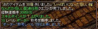 RedStone 13.11.15[00]