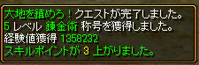 RedStone 13.11.15[02]