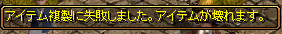 RedStone 13.11.14[00]
