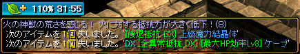RedStone 13.11.15[06]