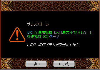 RedStone 13.11.15[04]
