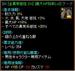 RedStone 13.11.15[05]