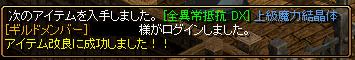 RedStone 13.11.15[03]