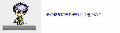 ikoumilhe3.jpg