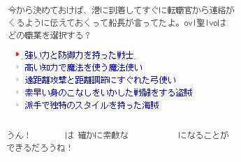 ikoumilhe5.jpg