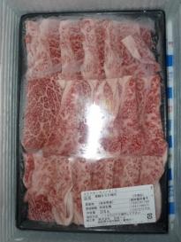 飛騨牛肩焼肉(310g)