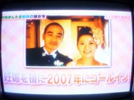 『ぷっ』すま ウチの嫁いいでしょグランプリ
