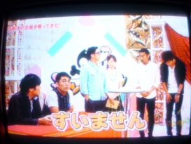 劇団ひとり&おぎやはぎ&松丸友紀&パンサー