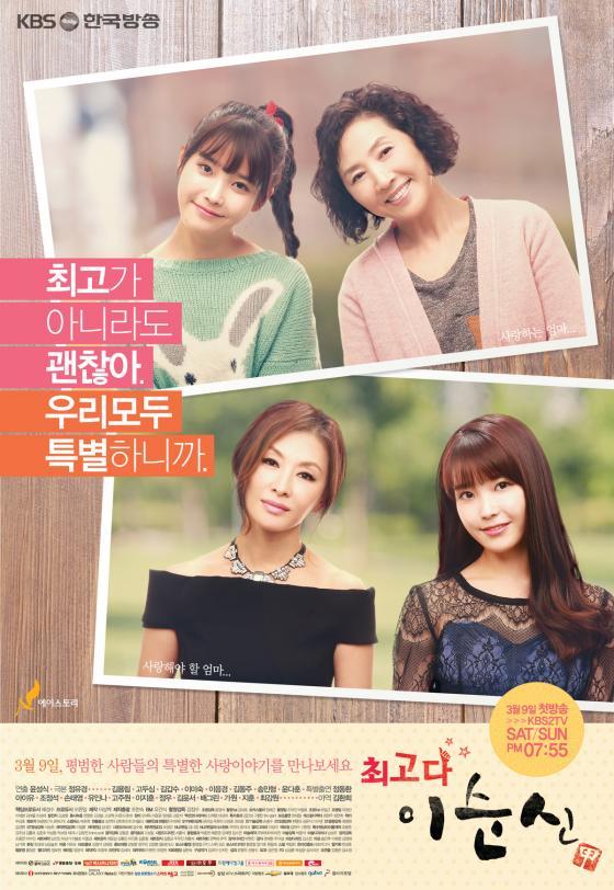 best_poster03_convert_20130426101809.jpg