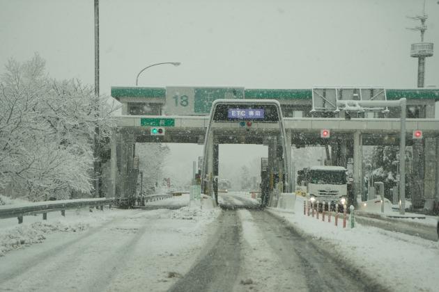岡山へ雪中行軍!~往路~-15